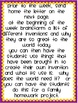 Inventions Then and Now, MMH Treasures 2nd Grade, Unit 6 Week 4