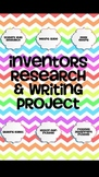 Inventors Research & Writing Mini-Unit