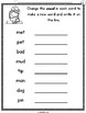 Inventors Fluency Passages