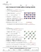 Ionic Compound Crystal Lattice Coloring and Analysis Worksheet