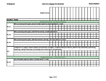 Iowa Common Core - Grade K - Reading / Language Arts Assessment Record Book