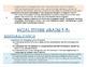 Iowa Common Core Science & Social Studies Standards Flip B