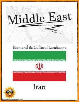 Iran: Bam and its Cultural Landscape Research Guide