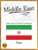 (Middle East GEOGRAPHY) Iran: Bam and its Cultural Landscape—Research Guide