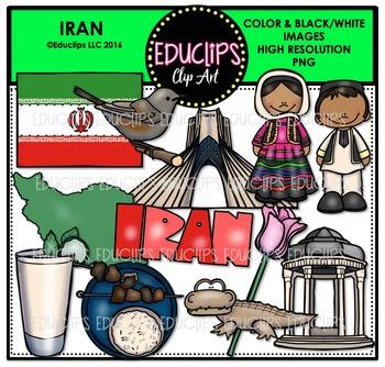 Iran Clip Art Bundle {Educlips Clipart}