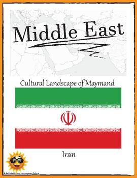 Iran: Cultural Landscape of Maymand Research Guide