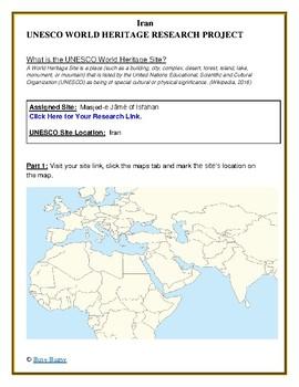 Iran: Masjed Research Guide