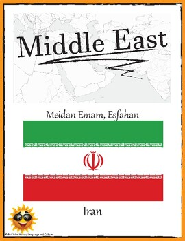 (Middle East GEOGRAPHY) Iran: Meidan Emam, Esfahan—Research Guide