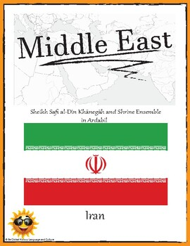 (Middle East GEOGRAPHY) Iran: Shrine Ensemble in Ardabil—Research Guide