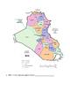 Iraq Map Assessment