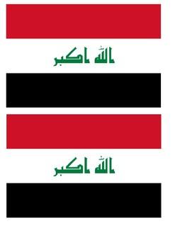 Iraq Word Search