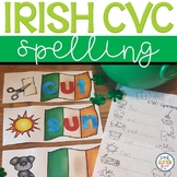 St. Patrick's Day CVC Word Building March Center