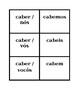 Portuguese Present tense Irregular verbs Concentration games