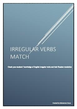 Irregular verbs quiz match