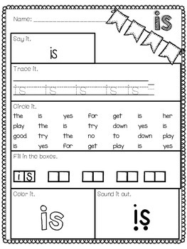 Is- Sight Word Intervention Kit