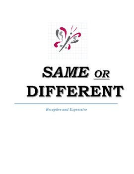 Is it the same or different?