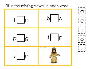 Isaac and Rebekah CVC #1 printable game. Preschool Bible Study Curriculum