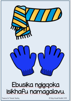IsiZulu Winter (Ubusika) Story and Clothes Sorting Cards