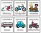 Isizulu Transport / Izokuthutha SNAP / Flashcards