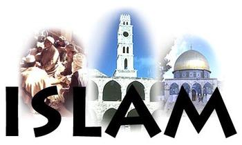 Islam Muslim Word Wall Terms