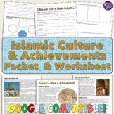 Islam Reading Packet: Achievements, Cities, and Culture