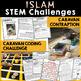 Islam - STEM Project Caravan Challenges