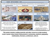 Islam - Scientific and Artistic Achievements