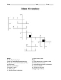Islam Vocabulary Crossword