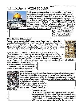 Islamic  Art High School Art Lesson