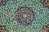 Islamic Art Lecture PPT (AP Art History)