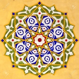 Islamic Art lecture notes (AP Art History)