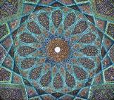 Islamic Art test (AP Art History)