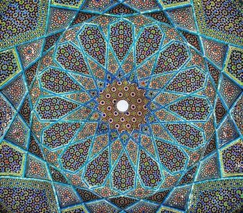 Islamic Art test (AP Art History)