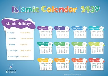 Islamic Calendar Worksheets & Teaching Resources | TpT