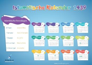 Islamic Calendar 1439 - IslamitIsche Kalender 1439
