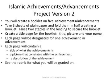 Islamic Culture Unit