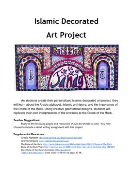 Islamic Decorated Art Project