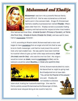 """Muhammad and Khadija"" + Assessments + Crossword"