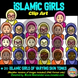 Islamic GIRLS Heads & Shoulders Clip Art Set for Teachers