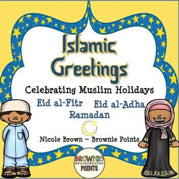 Islamic Greetings Celebrating Muslim Holidays By Browniepoints