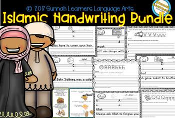 Islamic Handwriting Practice Bundle