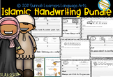 Islamic Handwriting Practice Bundle