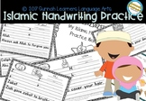 Islamic Handwriting Practice Workbook