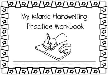Islamic Handwriting Practice Workbook