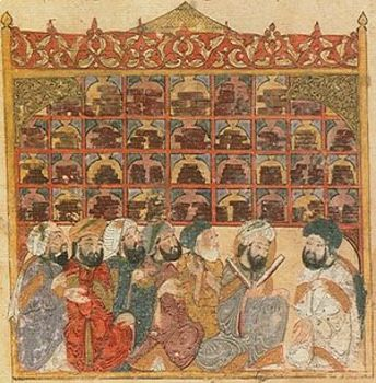 Islamic Interactions During the Islamic Empire TRTW Activity