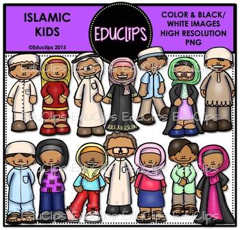 Islamic Kids Clip Art Bundle {Educlips Clipart}