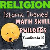 Islamic Studies | Math Skill Builders | Hajj Themed Freebie