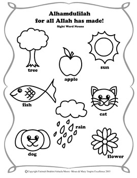Islamic Theme Sight Words (Nouns) Coloring Sheet #1