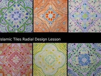 Islamic Tiles Multicultural Project Radial Symmetry and Color Art Lesson