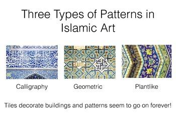 Islamic Tiles Multicultural Project Radial Symmetry and Color Art Lesson pdf